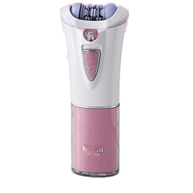 プラカード美徳実験的エピレーターの乾燥した電池は洗浄され、携帯可能な、痛みのない引っ張る毛の除去器