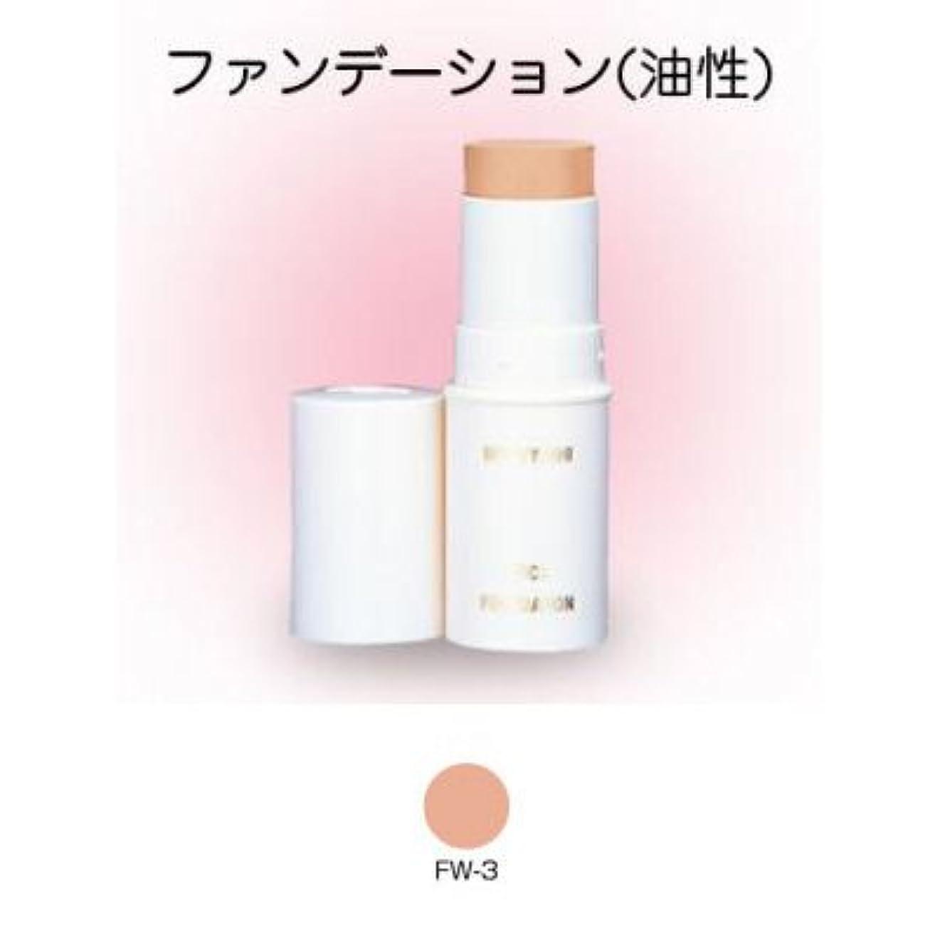 鉛疑い者胸三善 スティックファンデーション ナチュラルメーク 自然な舞台化粧 カラー:FW-3 (C)