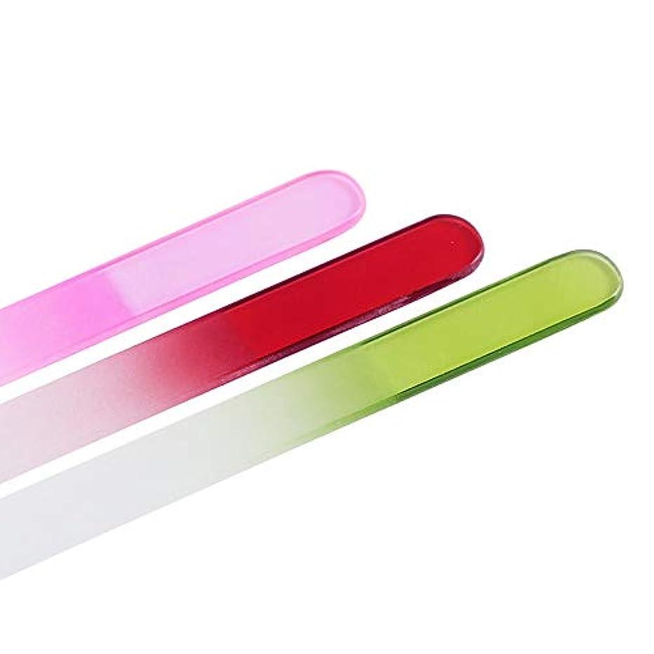 テスピアン単なるアッティカス爪やすり 爪磨き ガラス製 つめやすり甘皮 ネイルケア 滑らかな仕上がり 爪ヤスリ 両面タイプ 水洗い可 子ども 携帯用 ネイルツール Moomai