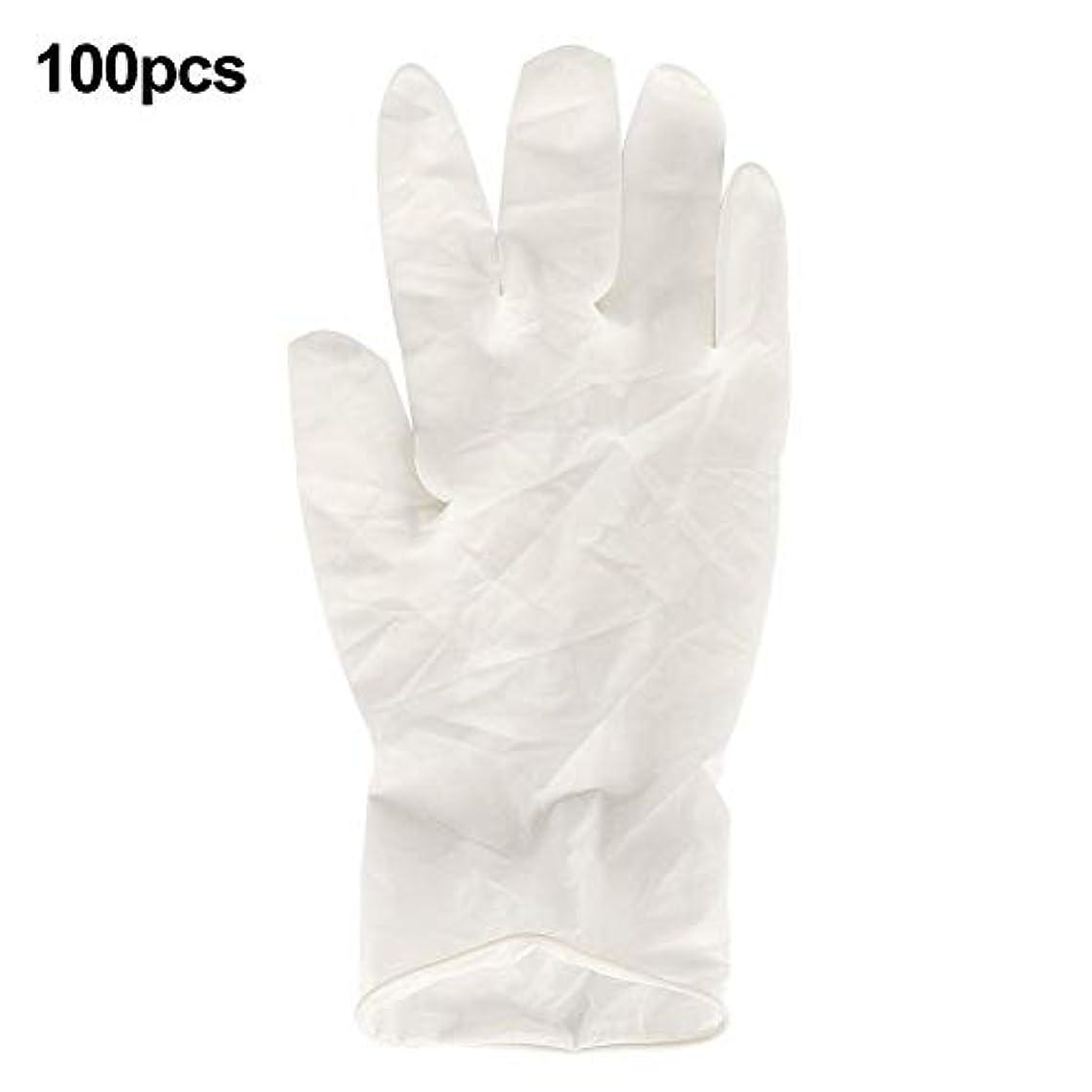 誇張する抜け目がないミントQiilu ラテックス手袋 使い捨て手袋 ゴム手袋 100個(中型)