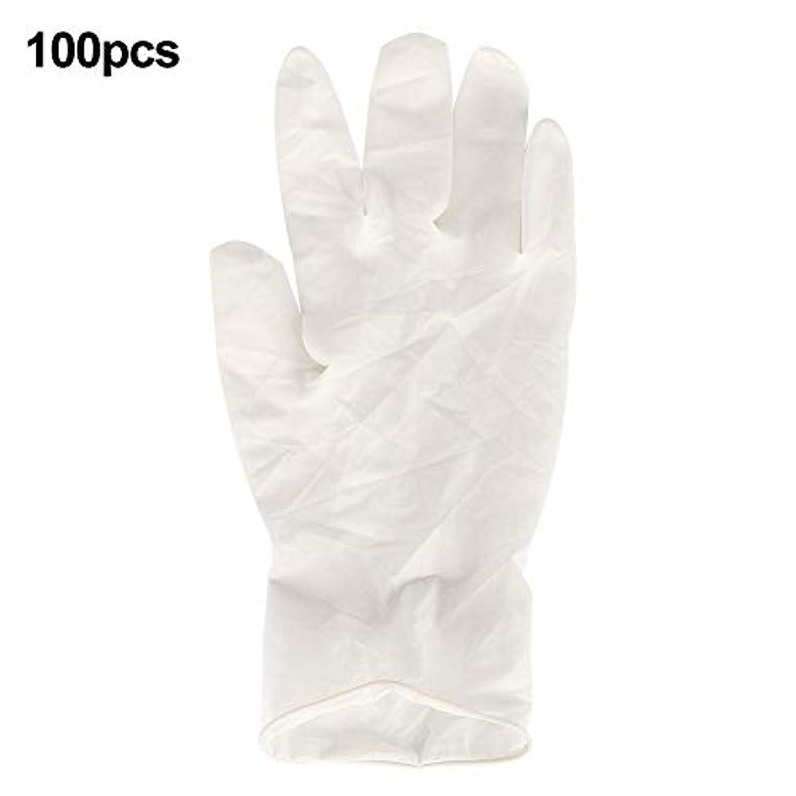 潜む帳面慎重Qiilu ラテックス手袋 使い捨て手袋 ゴム手袋 100個(中型)