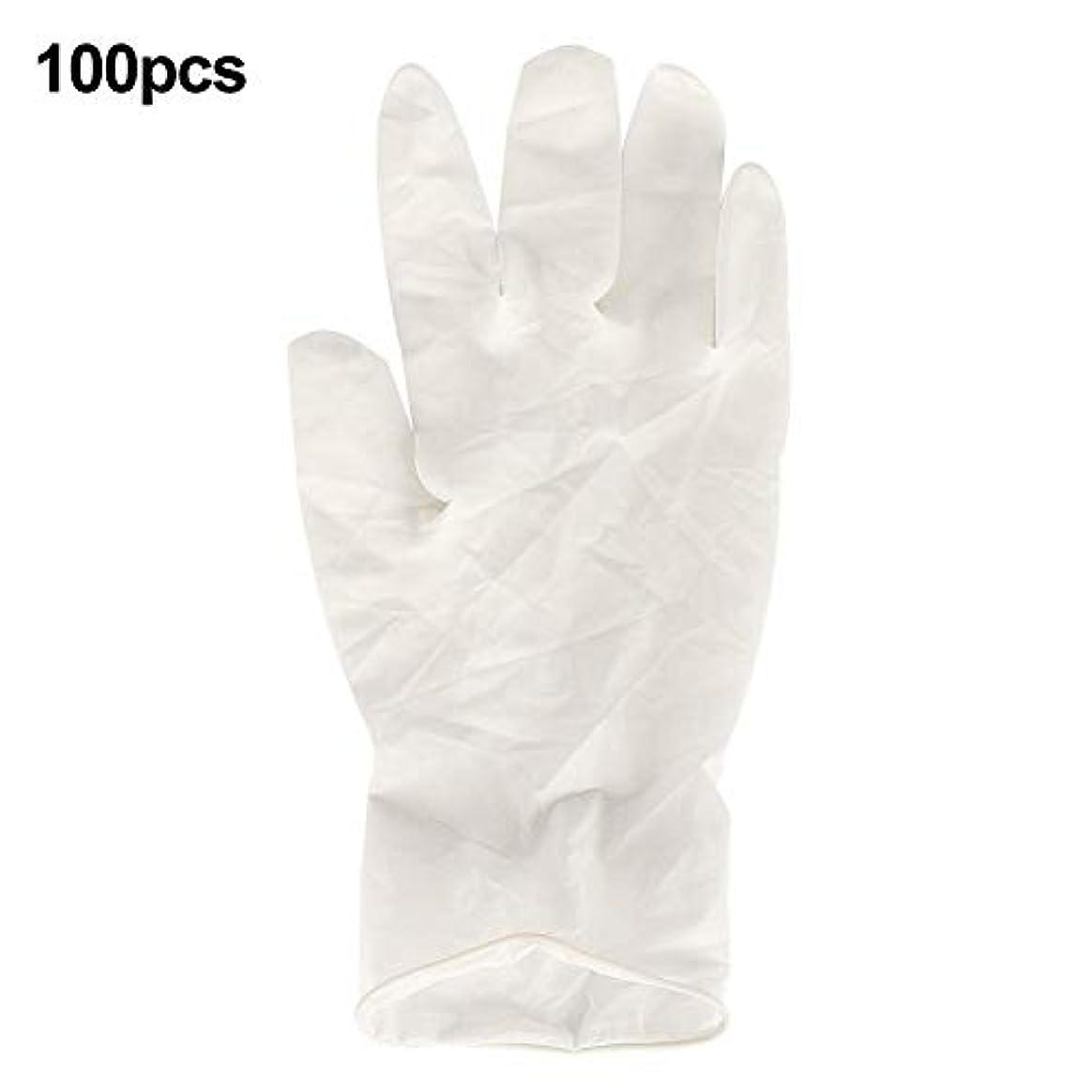 縫う前任者発掘Qiilu ラテックス手袋 使い捨て手袋 ゴム手袋 100個(中型)