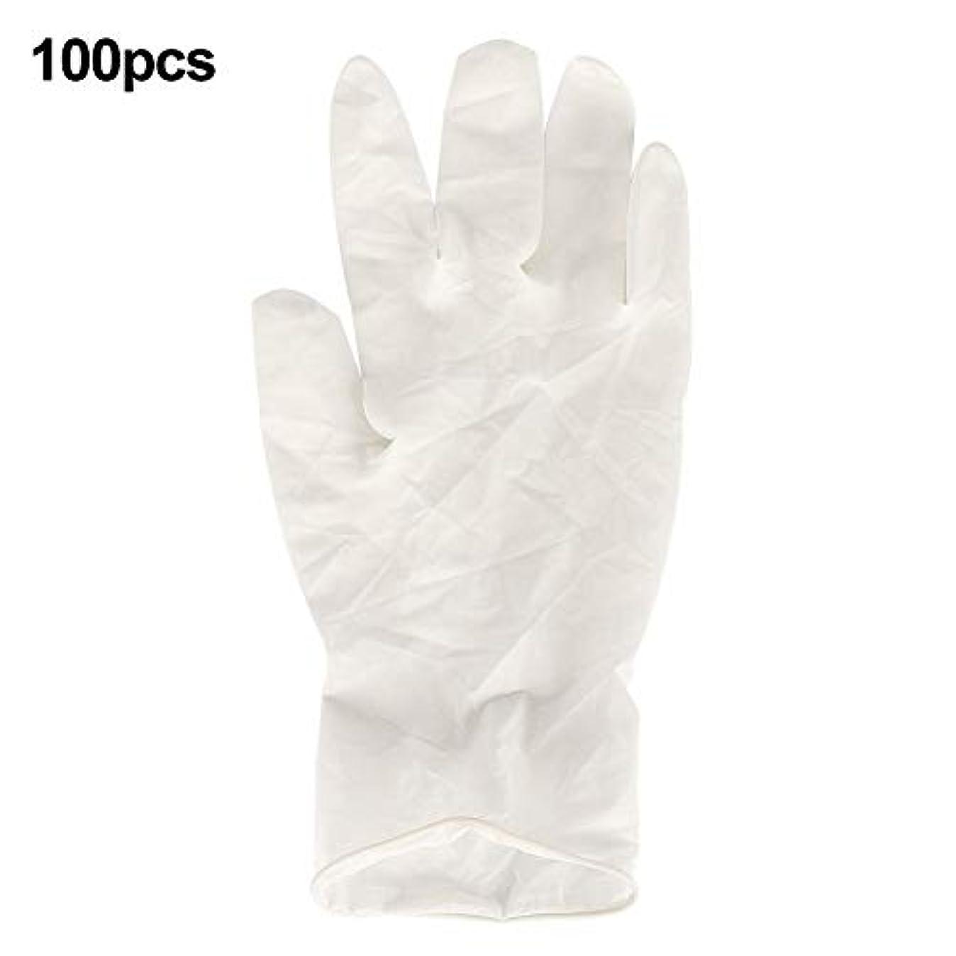 湿った影変わるQiilu ラテックス手袋 使い捨て手袋 ゴム手袋 100個(小型)