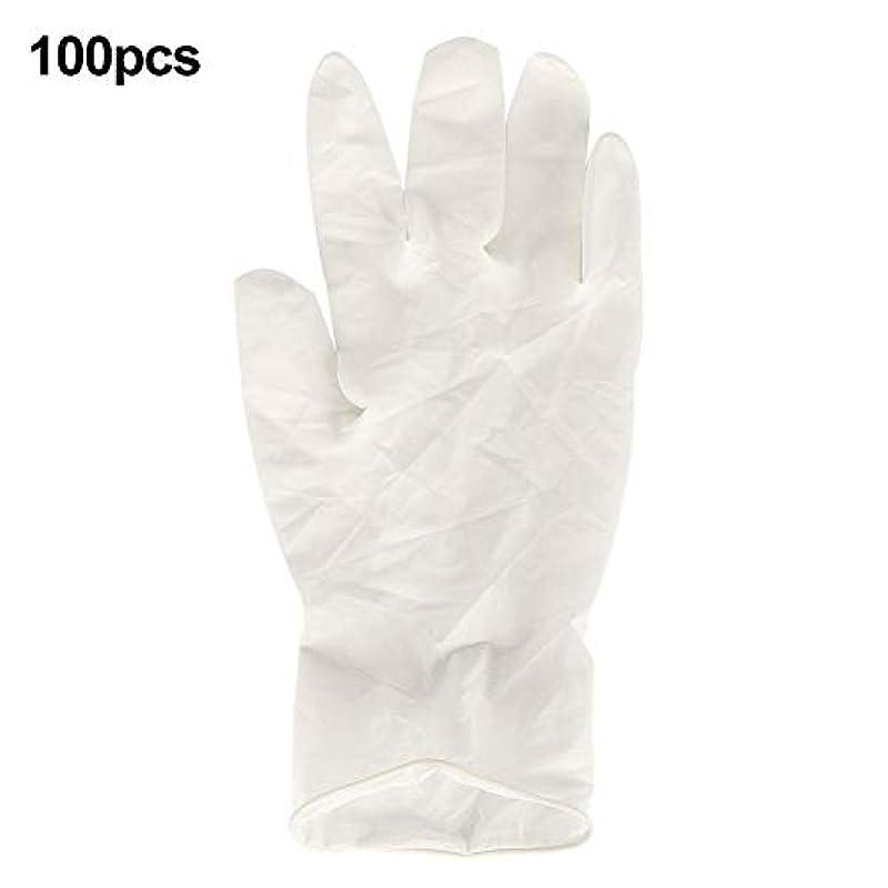 でダーツ立場Qiilu ラテックス手袋 使い捨て手袋 ゴム手袋 100個(中型)