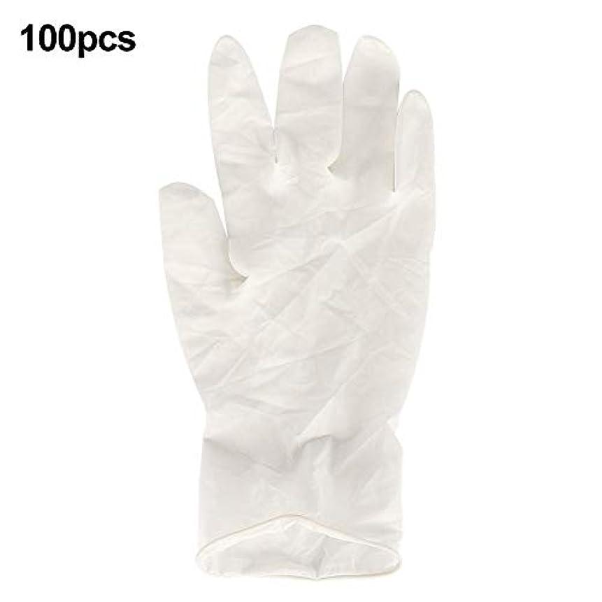 有限集中ボトルネックQiilu ラテックス手袋 使い捨て手袋 ゴム手袋 100個(中型)