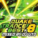 QUAKE TRANCE BEST 8