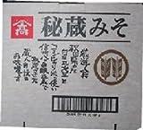 厳選味噌 山高『秘蔵みそ』1kgx4袋-1ケース秋田県産白目丸大豆・コシヒカリ米・八ヶ岳天然水使用
