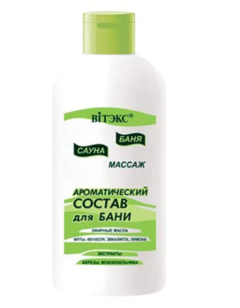 花束フリッパー分析的なBielita & Vitex | Bath Sauna Massage | Relaxing Herbal Aroma Mixture for Bath | Birch Leaves Extract | Fennel...