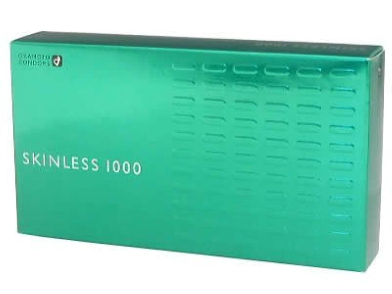 スキンレス1000 12コ入 ×8個セット