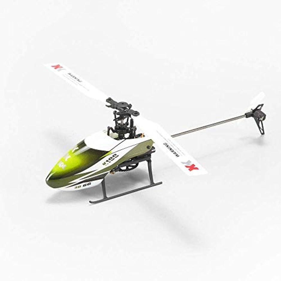 交通渋滞アンペア大胆なヘリコプターナビゲーションモデル飛行機のおもちゃロングフライト充電マルチローターギフト6チャンネルリモートコントロール航空機子供男の子電気LED照明コントロールグライダー2.4 GHzジャイロリモートコントロール