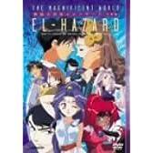 神秘の世界エルハザード TV-BOX 1 王国篇 [DVD]