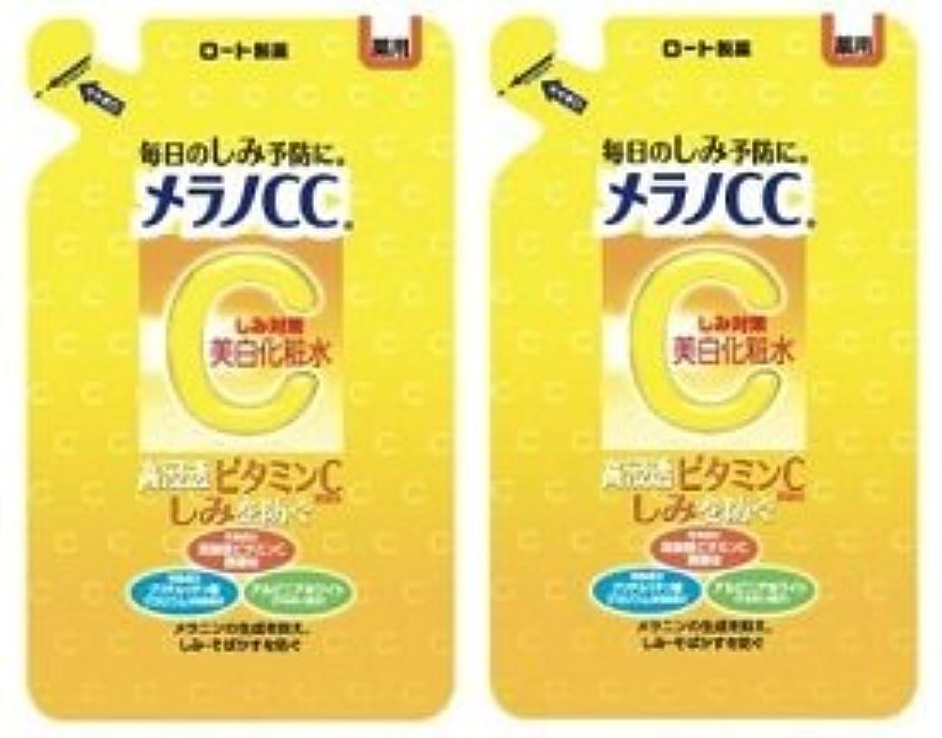 悪因子見物人癒す【2個セット】メラノCC 薬用しみ対策美白化粧水 つめかえ用 170ml