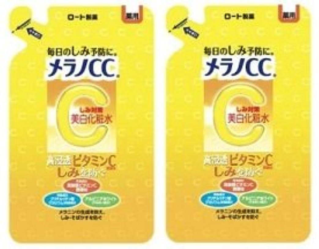 小売ピアニスト炭水化物【2個セット】メラノCC 薬用しみ対策美白化粧水 つめかえ用 170ml