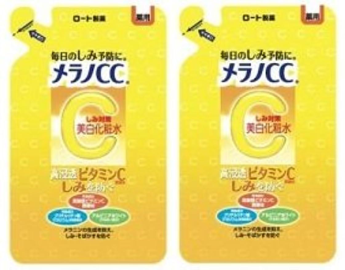均等に光不均一【2個セット】メラノCC 薬用しみ対策美白化粧水 つめかえ用 170ml