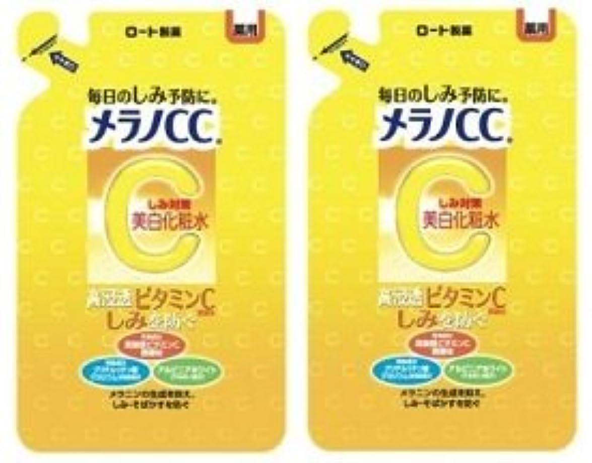 追い付く有力者ライセンス【2個セット】メラノCC 薬用しみ対策美白化粧水 つめかえ用 170ml