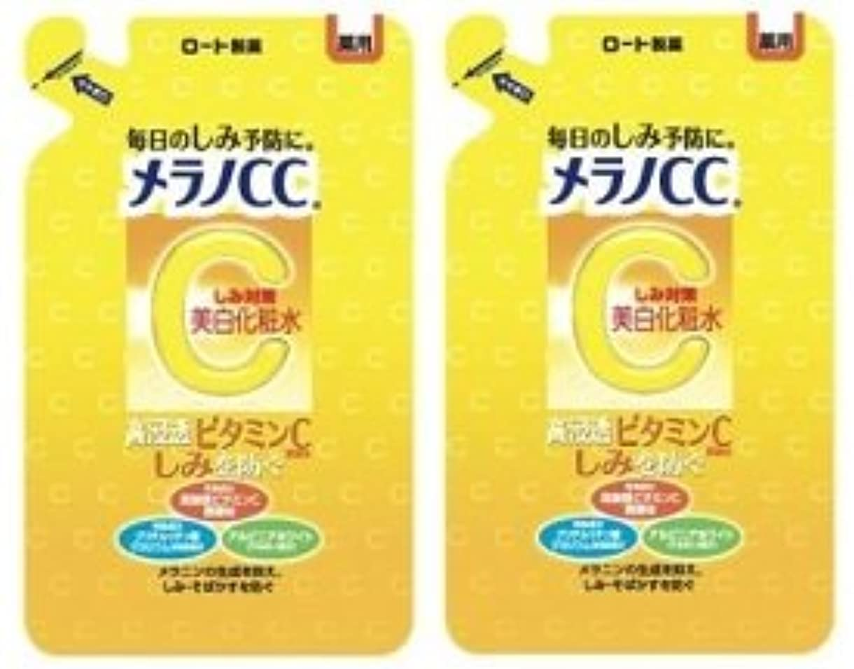 横白鳥数学者【2個セット】メラノCC 薬用しみ対策美白化粧水 つめかえ用 170ml