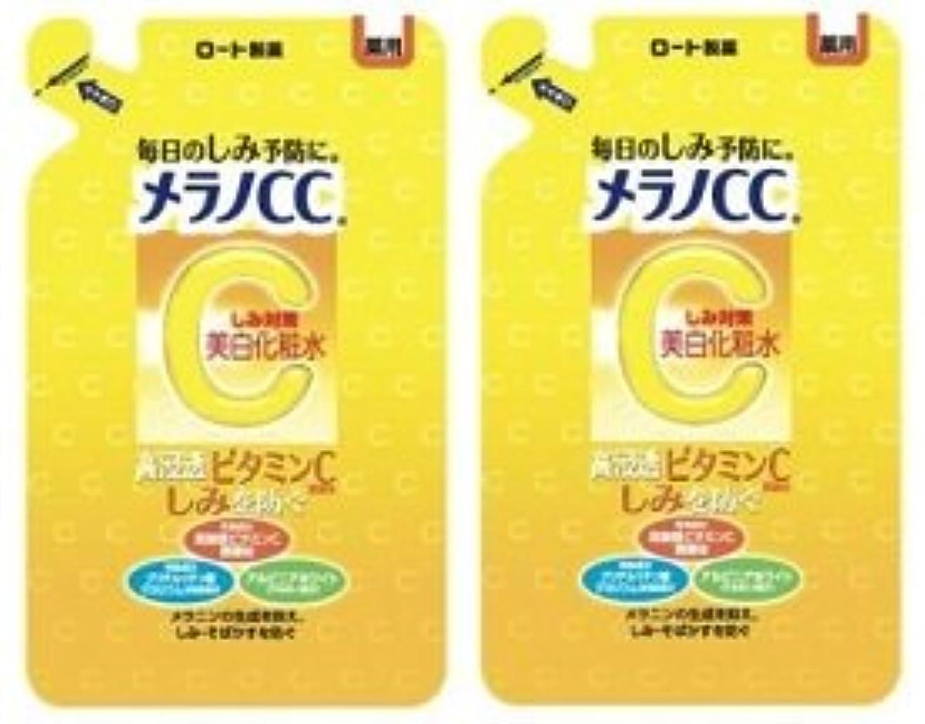 限定数消費【2個セット】メラノCC 薬用しみ対策美白化粧水 つめかえ用 170ml