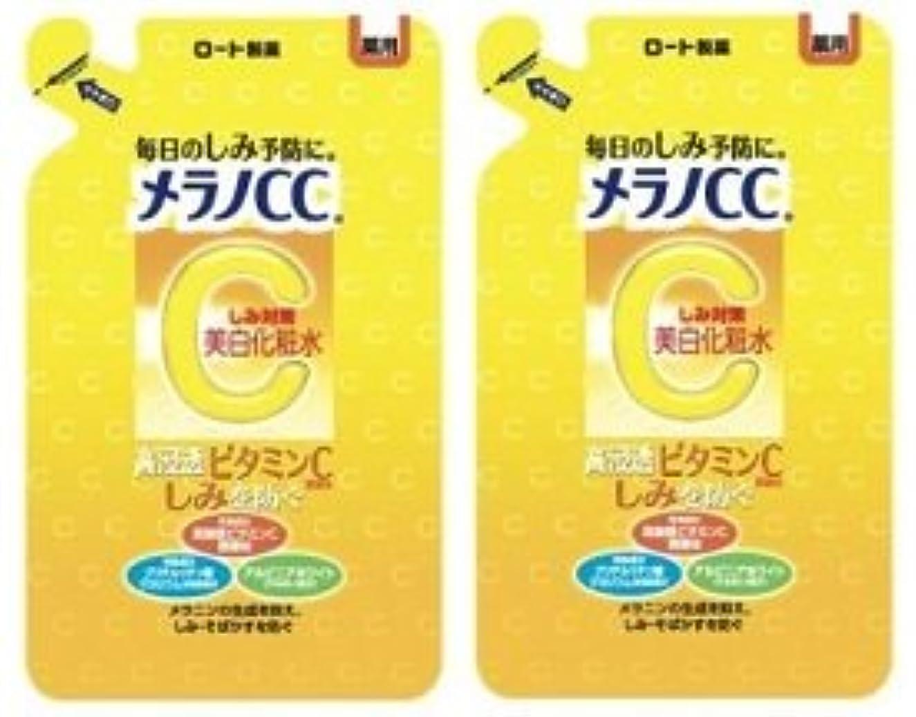 座標途方もない唇【2個セット】メラノCC 薬用しみ対策美白化粧水 つめかえ用 170ml