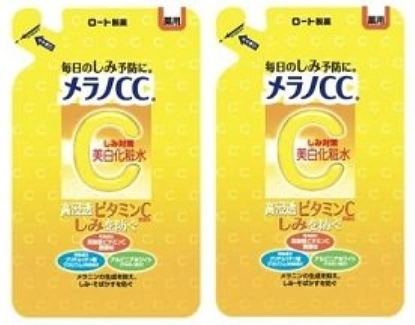 ビールアセ冷蔵庫【2個セット】メラノCC 薬用しみ対策美白化粧水 つめかえ用 170ml