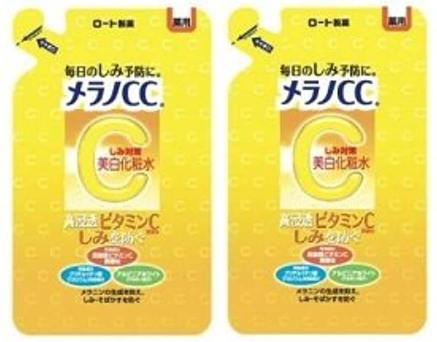 冗談でキャプチャー悪夢【2個セット】メラノCC 薬用しみ対策美白化粧水 つめかえ用 170ml