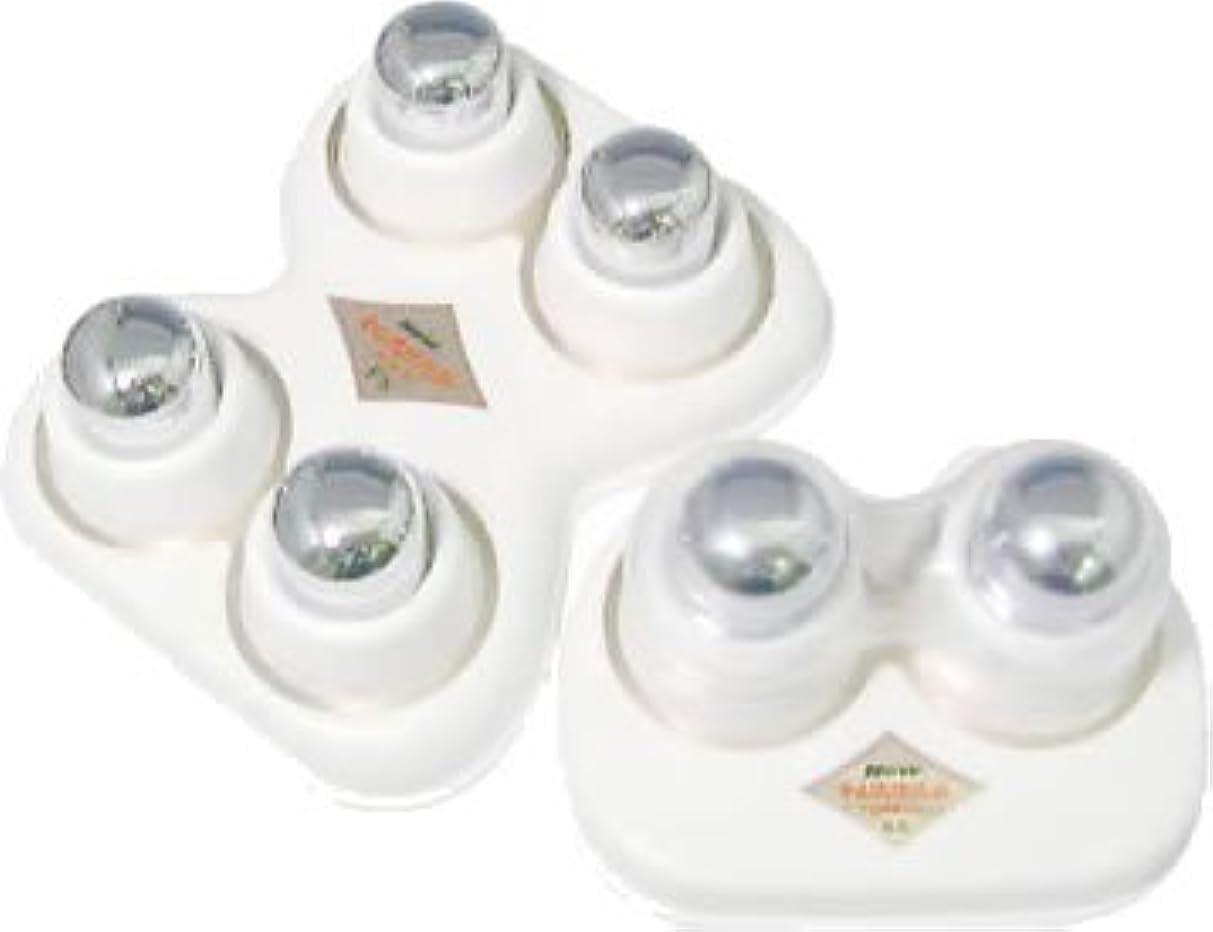 中山式 ニュー快癒器強力型 4球式?2球式セット 白 115100