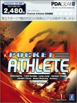 Pocket Athlete 日本語版