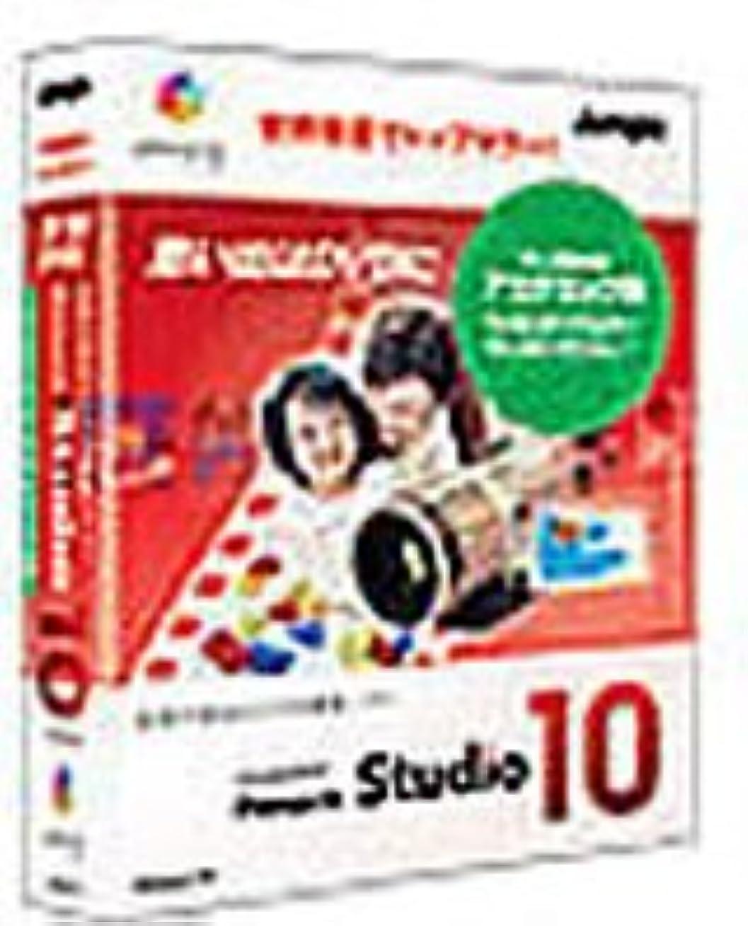 リクルート集計気楽なPinnacle Studio 10 アカデミック版
