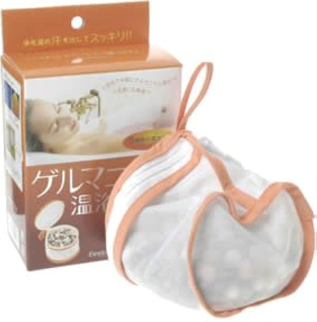 白雪姫白菜アライメントゲルマニウム温浴石