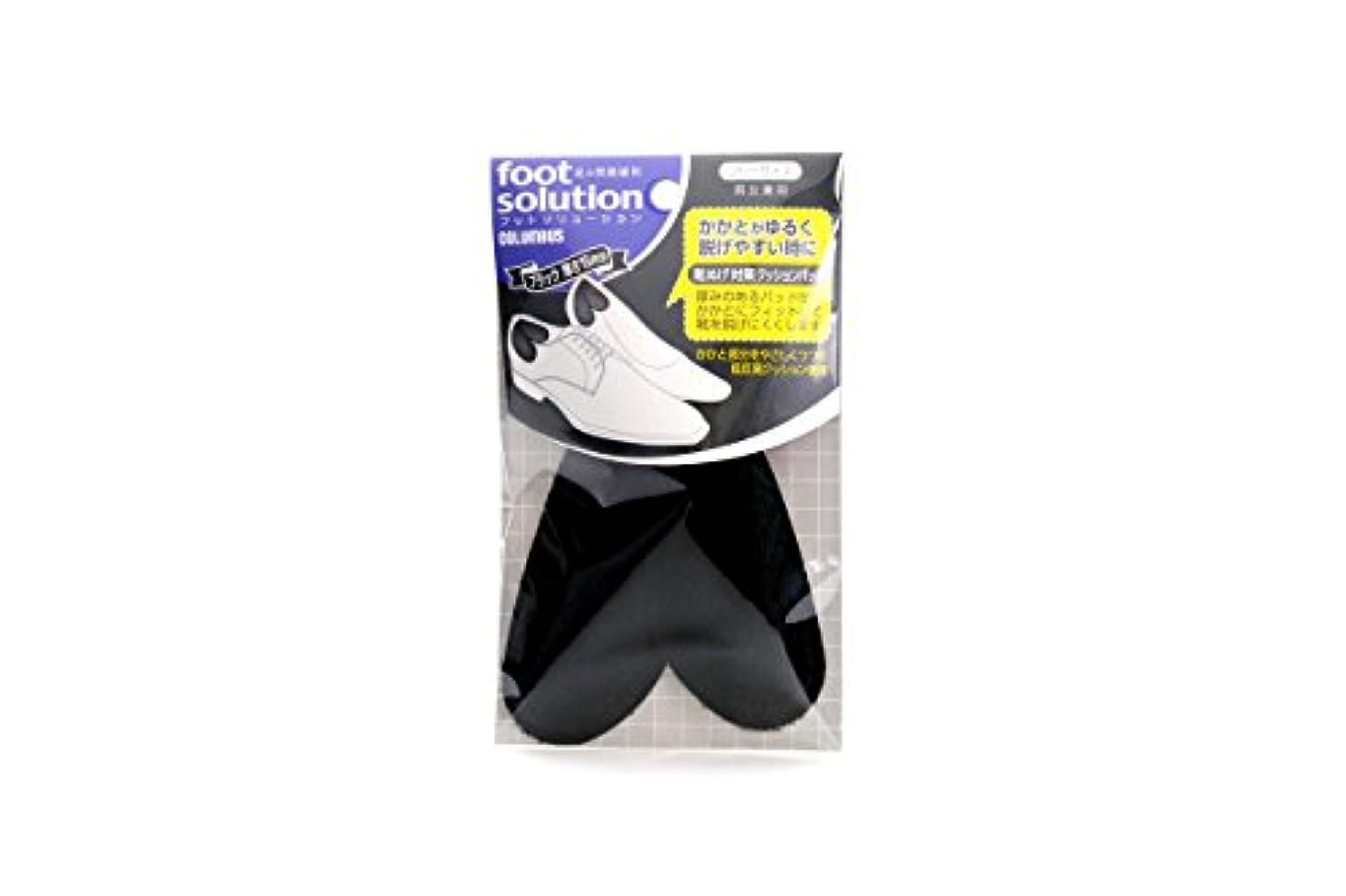 横段落バンドルコロンブス フットソリューション 靴ぬげ対策クッションパッド ブラック 1足分(2枚入)