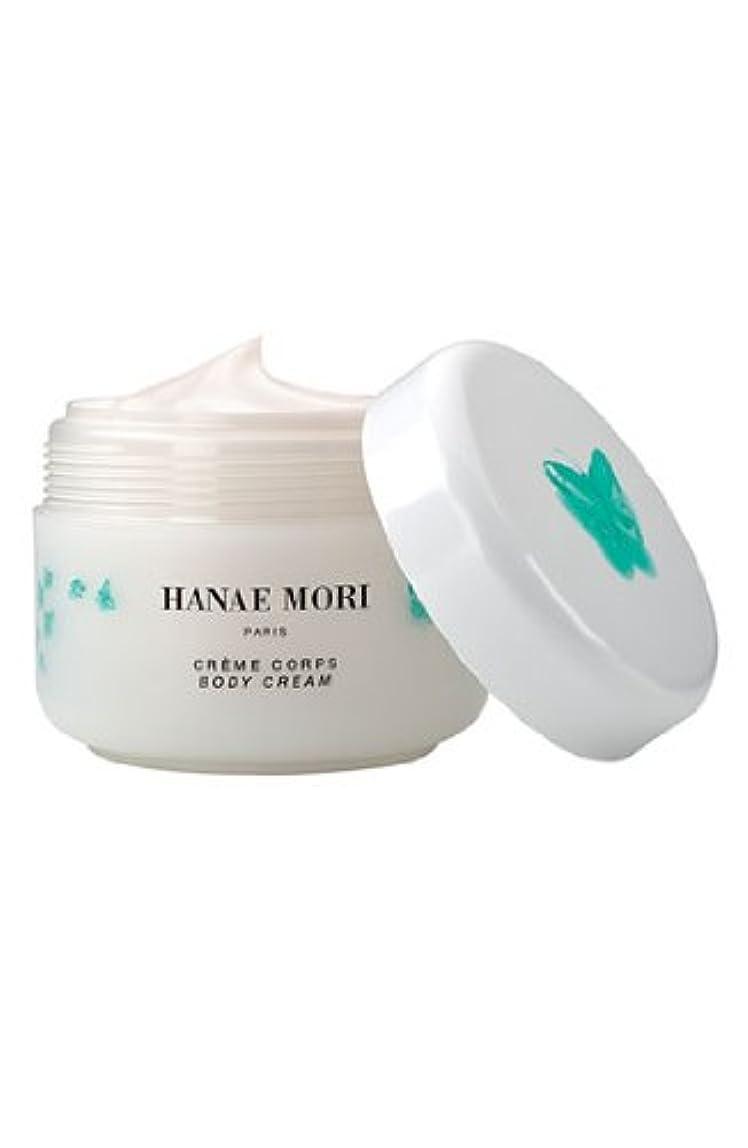 タンカーフレキシブルエレガントHanae Mori 'Butterfly' (ハナエ モリ バタフライ) 8.4 oz (252ml) Body Cream for Women