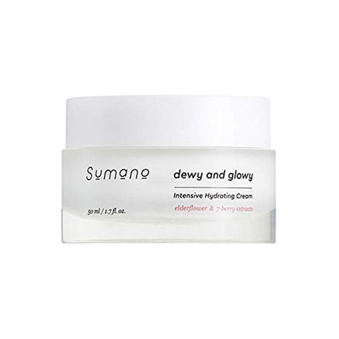 宇宙船農業寄生虫[SUMANO/スマノ] Sumano Intensive Hydrating Cream/インテンシブクリーム Skingarden/スキンガーデン