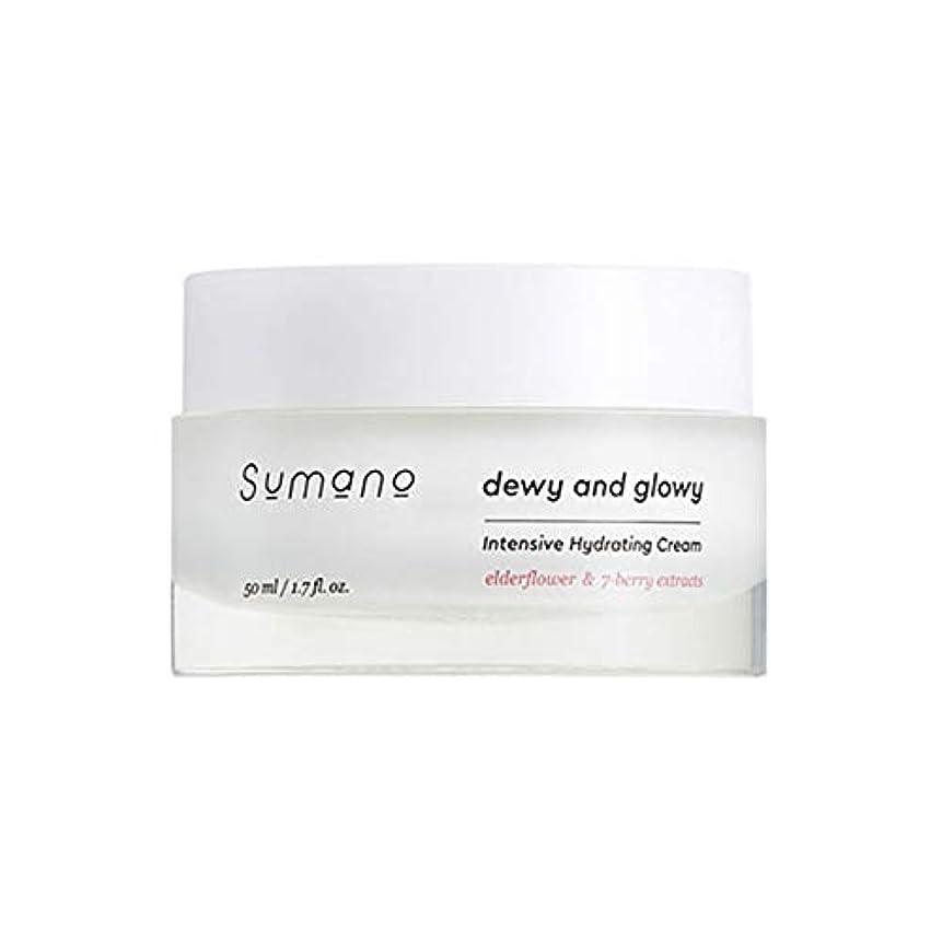 マッサージ全国近似[SUMANO/スマノ] Sumano Intensive Hydrating Cream/インテンシブクリーム Skingarden/スキンガーデン