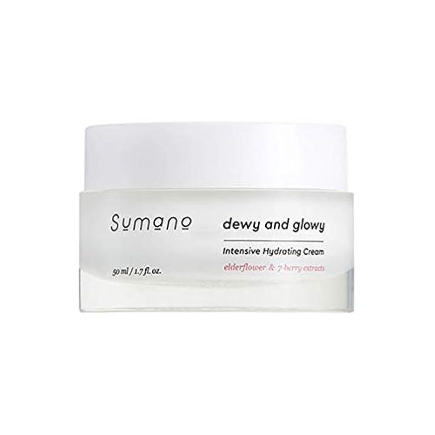 アフリカ人がっかりした変換する[SUMANO/スマノ] Sumano Intensive Hydrating Cream/インテンシブクリーム Skingarden/スキンガーデン