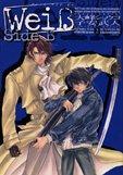 Weiβ Side B 2 (IDコミックス ZERO-SUMコミックス)の詳細を見る