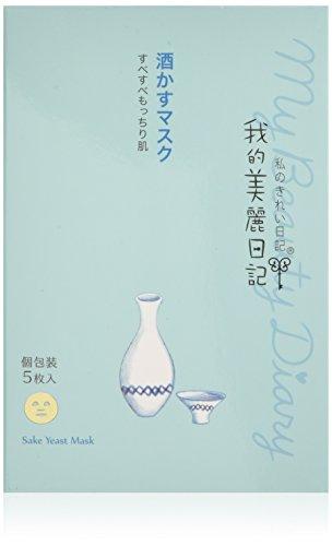 我的美麗日記~私のきれい日記~ 酒かすマスク 1セット(2箱:5枚×2)