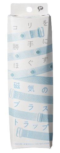 ピップ 磁気のブラストラップ ブルー(1組(2本入))