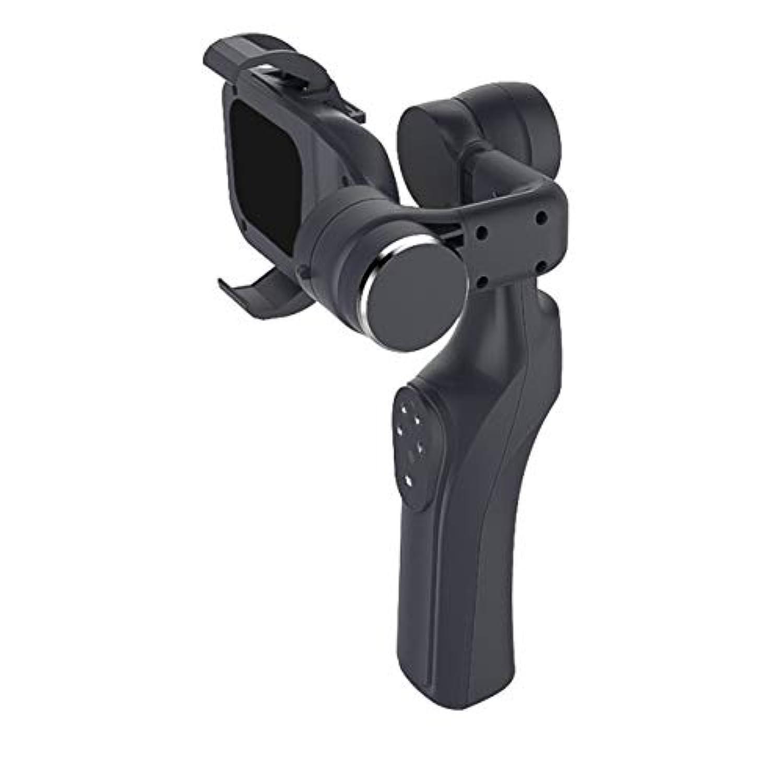 GOPRO/YI / SARGO/MEEE GOUスポーツアクションカメラ用JJ-1S 2軸スマートフォンブラシレスハンドジンバルトレイスタビライザー(カラー:ブラック)