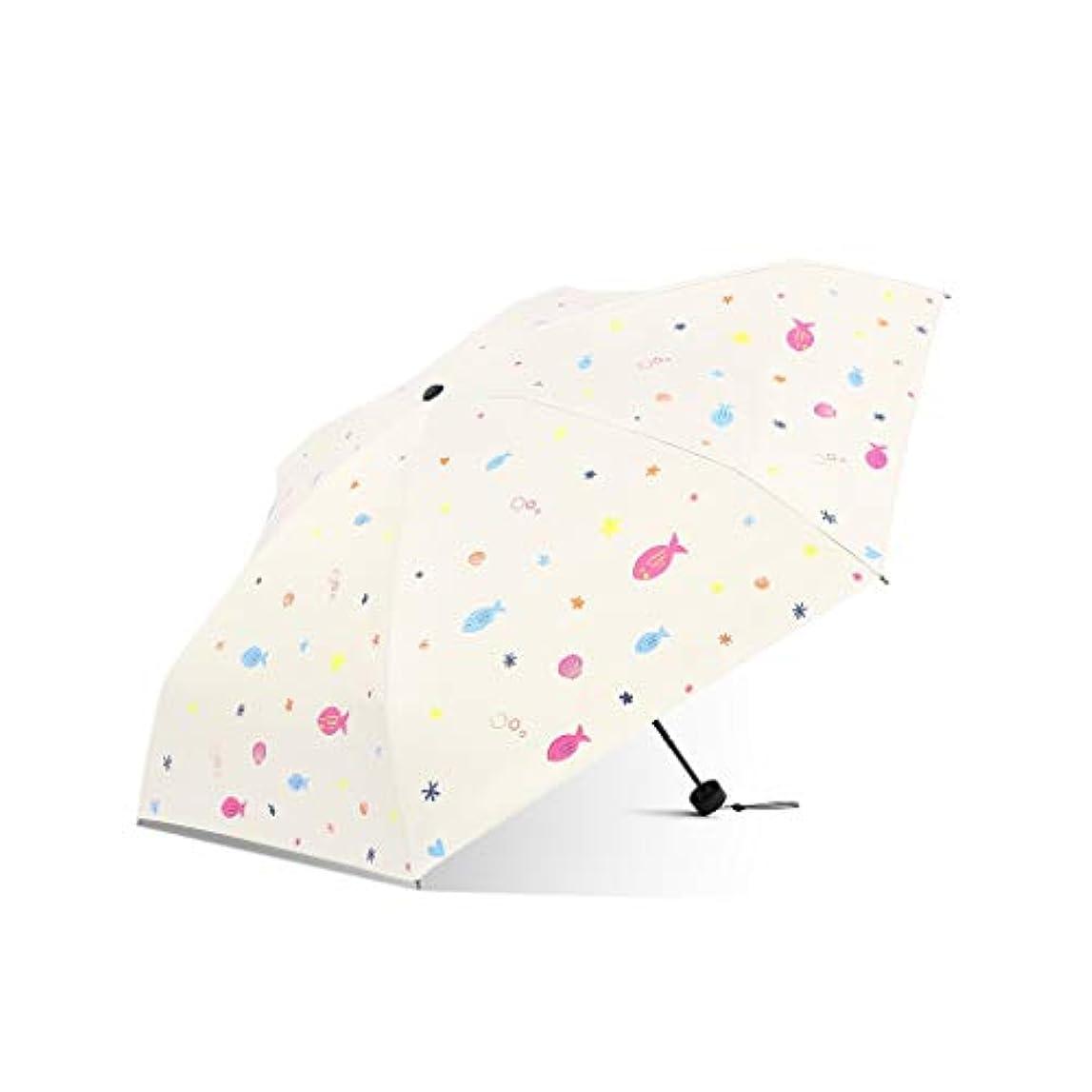 抱擁カウントアップ科学者日傘男性と女性傘傘傘超軽量UV家庭用傘折りたたみ屋外の特別な小さな便利な日焼け止め防水日傘(青) (色 : Cream color)