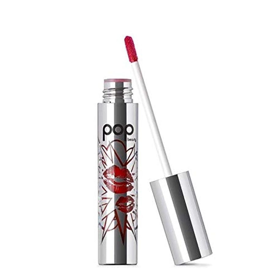 陰気ナサニエル区ミス[Pop ] 永久ふくれっ面ルージュ赤をポップ - Pop Permanent Pout Rouge Red [並行輸入品]