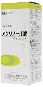 アクリノール液 50ml