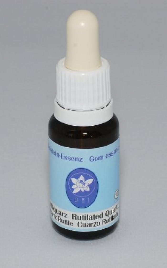 化学薬品下着認証ルチレイテッド クォーツ