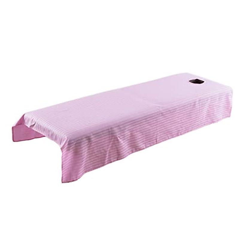 脇に陸軍新鮮なdailymall マッサージベッド カバー 有孔 マッサージテーブル スパベッドカバー 全5カラー - ピンク