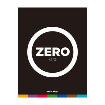 ゼロ 日本語版