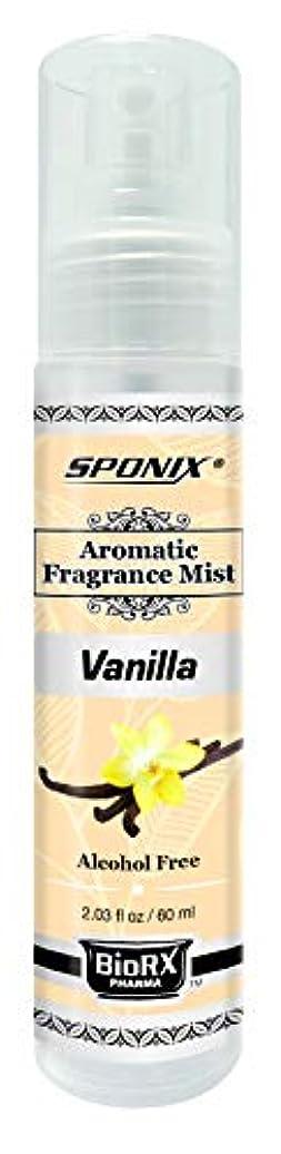 香ばしい神経衰弱自分を引き上げるSponixバニラフレグランスミスト2オンス - 2オンス