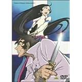 交響詩篇エウレカセブン 7 [DVD]