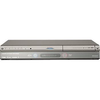シャープ 250GB DVDレコーダー AQUOS DV-ARW22