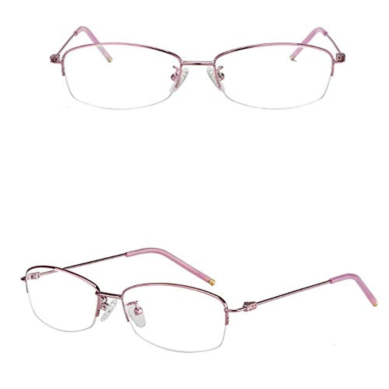 エジプト穀物希少性老眼鏡、老眼鏡、フォトクロミック老眼鏡、抗放射線およびUV保護、女性用ハイエンド眼鏡、スタイリッシュで軽量なハーフフレーム老眼鏡、複数の選択肢 (300°)