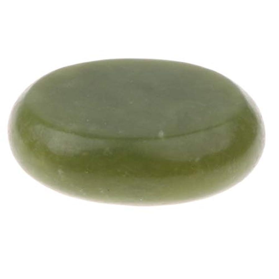 ストリームフランクワースリーお互いホットストーン マッサージ石 マッサージストーン ナチュラルジェイド ボディマッサージ 全2サイズ - グリーン+グリーン, 5×6cm