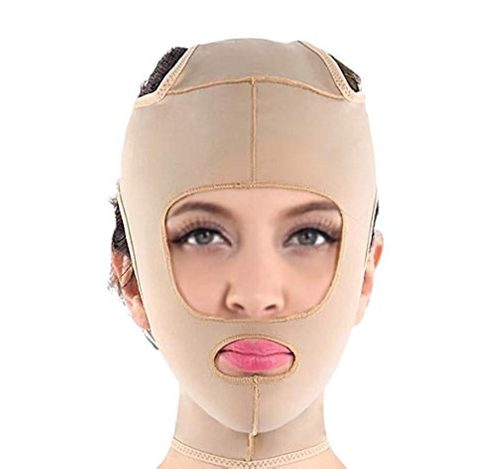 弾力性のあるますます作りますフェイスリフティングマスクで肌をよりしっかりと保ち、V字型の顔を形作り、超薄型の通気性、調節可能で快適な着用感(サイズ:Xl),S