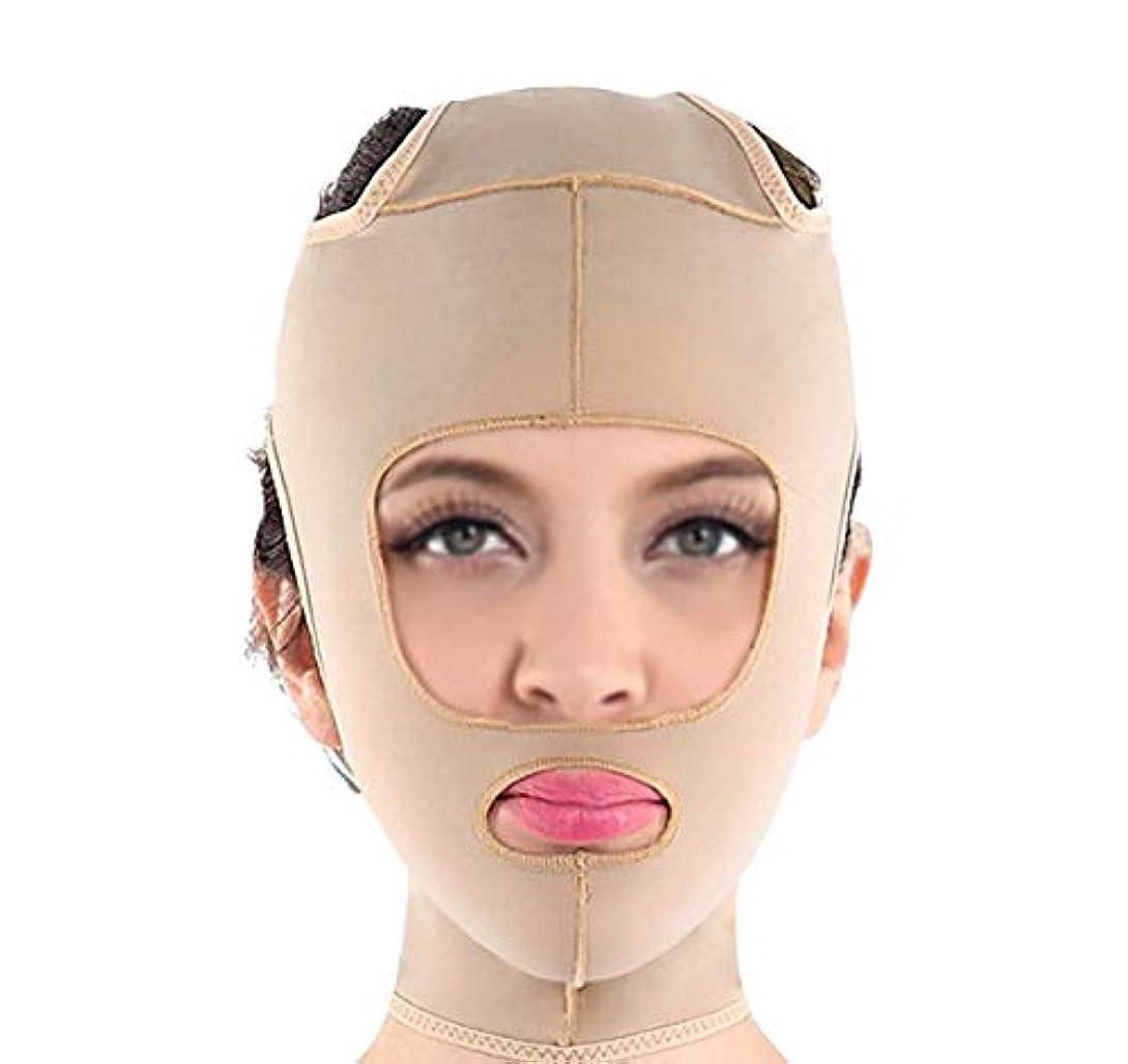 道路夏コイルフェイスリフティングマスクで肌をよりしっかりと保ち、V字型の顔を形作り、超薄型の通気性、調節可能で快適な着用感(サイズ:Xl),S